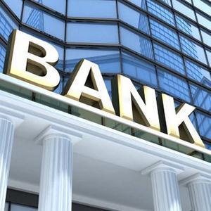 Банки Кожино