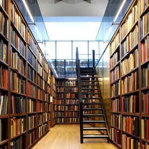 Библиотеки Кожино