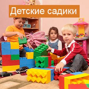 Детские сады Кожино