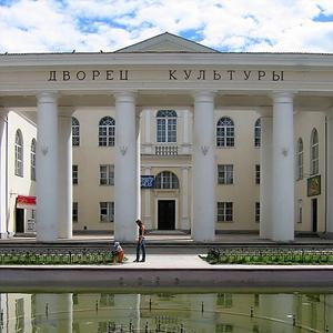 Дворцы и дома культуры Кожино