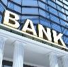Банки в Кожино