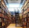 Библиотеки в Кожино