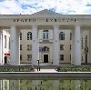 Дворцы и дома культуры в Кожино