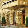 Гостиницы в Кожино