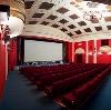 Кинотеатры в Кожино