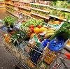 Магазины продуктов в Кожино
