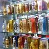 Парфюмерные магазины в Кожино