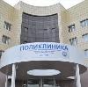 Поликлиники в Кожино