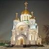 Религиозные учреждения в Кожино