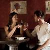 Рестораны, кафе, бары в Кожино