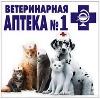 Ветеринарные аптеки в Кожино
