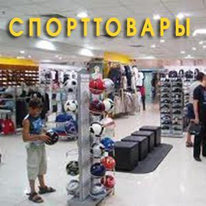 Спортивные магазины Кожино