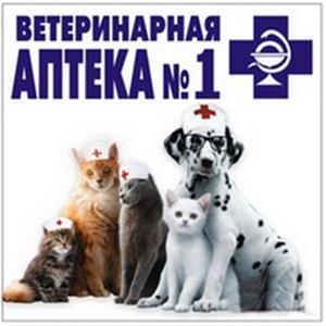 Ветеринарные аптеки Кожино